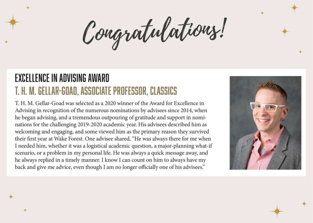T. H. M. Gellar-Goad selected as a winner of the Award for Excellence in Advising!